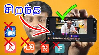 Top 5 Best professional video editing apps for android 2020