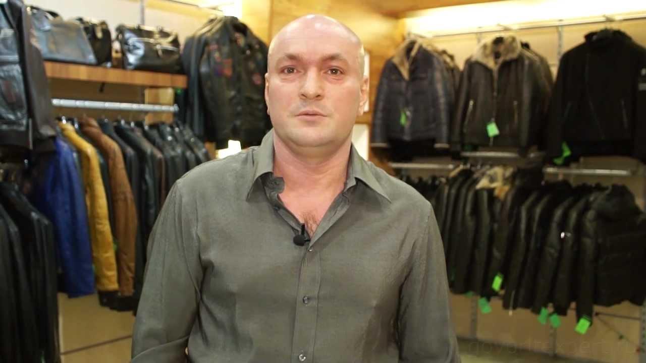 купить куртку демисезонную мужскую спб - YouTube