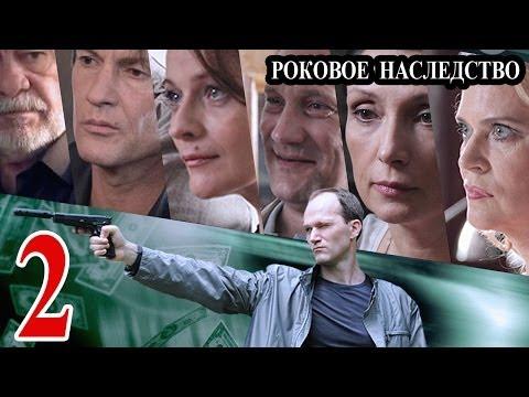 Мелодрамы 2013 и 2014, 2015 смотреть бесплатно русские