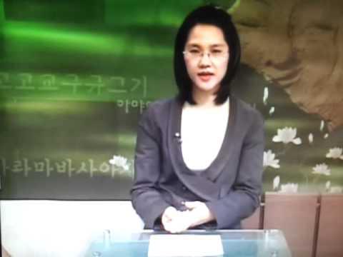 tieng han chuan bai 16 dai ebs