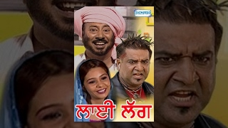 Layi Lagg | Full Movie | Punjabi Comedy Movie | Jaswinder Bhalla | Rana Ranbir