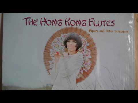 The Hong Kong Flutes - Pipers and Other Strangers (1976) Morning Records MOR-20 Latin Samba