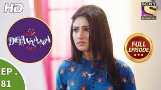Ek Deewaana Tha - Ep 81 - Full Episode - 12th  February, 2018