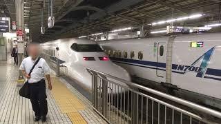 新大阪駅 東海道新幹線 700系のぞみ号が発車!