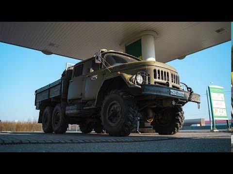 ПОКУПАТЬ ИЛИ НЕТ?? Тест-Драйв военного грузовика ЗИЛ 131, 6х6. Джип по-Русски.