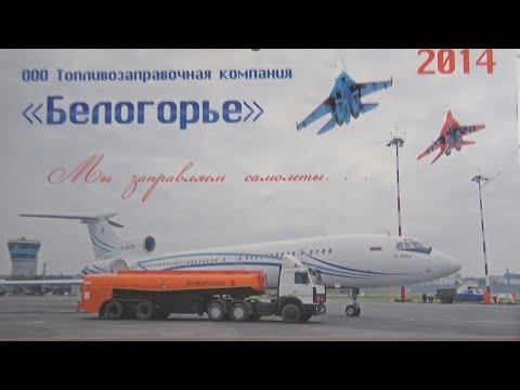 интим знакомства белгород без регистрации с видео и фото