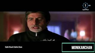 Hd Full Movie 1080p Blu-ray Hindi Kabhi Khushi Kabhie Gham