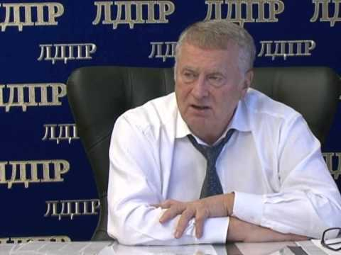 Жириновский о запрете на выезд чиновников  высокого ранга за рубеж в личных целях