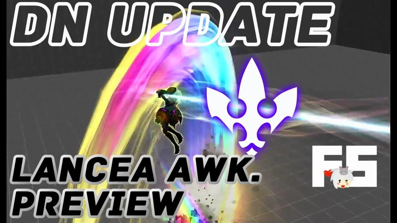 ดาวน์โหลดเพลง Dragon Nest Update: Lancea Awakening Active