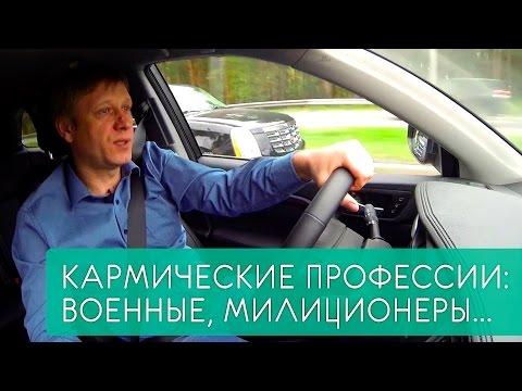 Профессия оператор ЭВМ - kto-