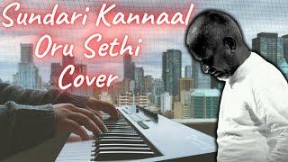 Sundari Kannaal Oru Sethi Strings Cover | Thalapathi | Maestro Ilaiyaraaja | Rajinikanth | Adithyha