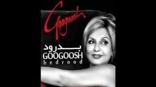 Googoosh 2012 - Nagoo Bedrood گوگوش - نگو بدرود