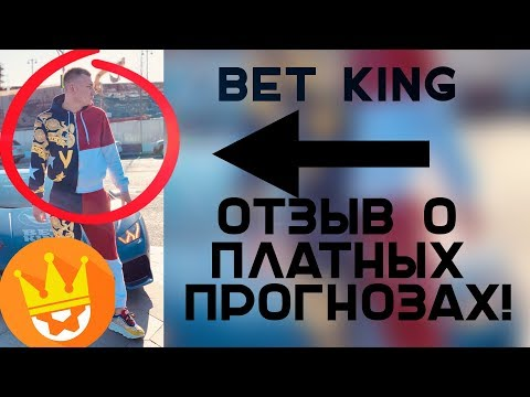 betking virtual Color-Color