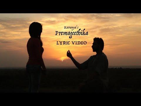 N.C.Karunya-Prema Geethika[Official Lyric Video]