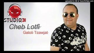 Rai2Luxe || Cheb Lotfi - Marakich Tebghini Oh Oh  || Jdid 2017 جديد