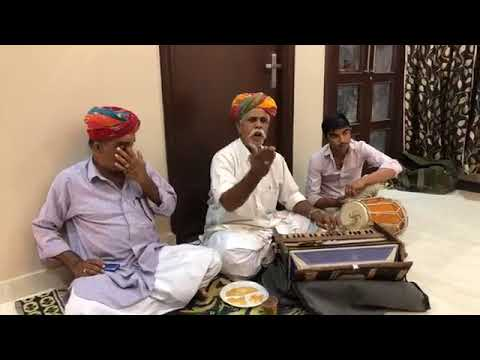 JHEDAR।।Sadik Khan merasi।।सदीक खान मेरासी सुपरहिट लोकगीत झेडर