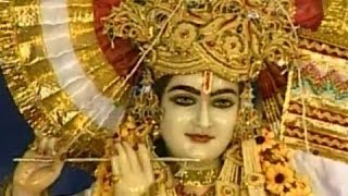 Natwar Nagar Nanda Bhajo Re Man Govinda | Kumar Vishu