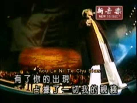 Ai Ni Yi Wan Nien (Loving You For Ten Thousand Years) - Andy Lau.mp4