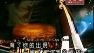 Ai Ni Yi Wan Nien (Loving You For Ten Thousand Years) - Andy Lau.mp4