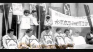 【オルタ10】日本人を大量虐殺した天皇家の皇太子妃・雅子の一族