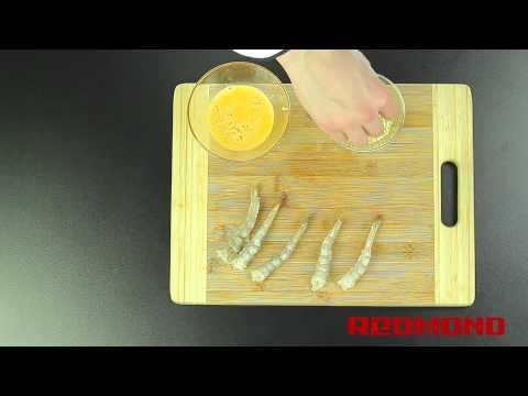 Тигровые креветки во фритюре в мультиварке REDMOND M4502. Рецепты для мультиварки