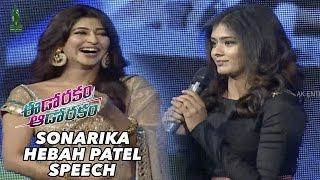 Hebah Patel and Sonarika Cute Speeches at Eedo Rakam Aado Rakam Audio Launch