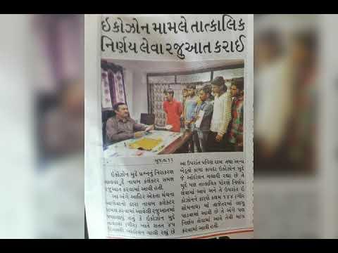 Talala  ma ico Zone mudde  Pravinbhai ram ne Ahir Ekta Munch Gujarat dwara  teko.