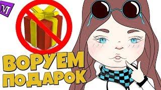 Lm. Воруем подарки за Гринча на НОВЫЙ ГОД! МАЙНКРАФТ