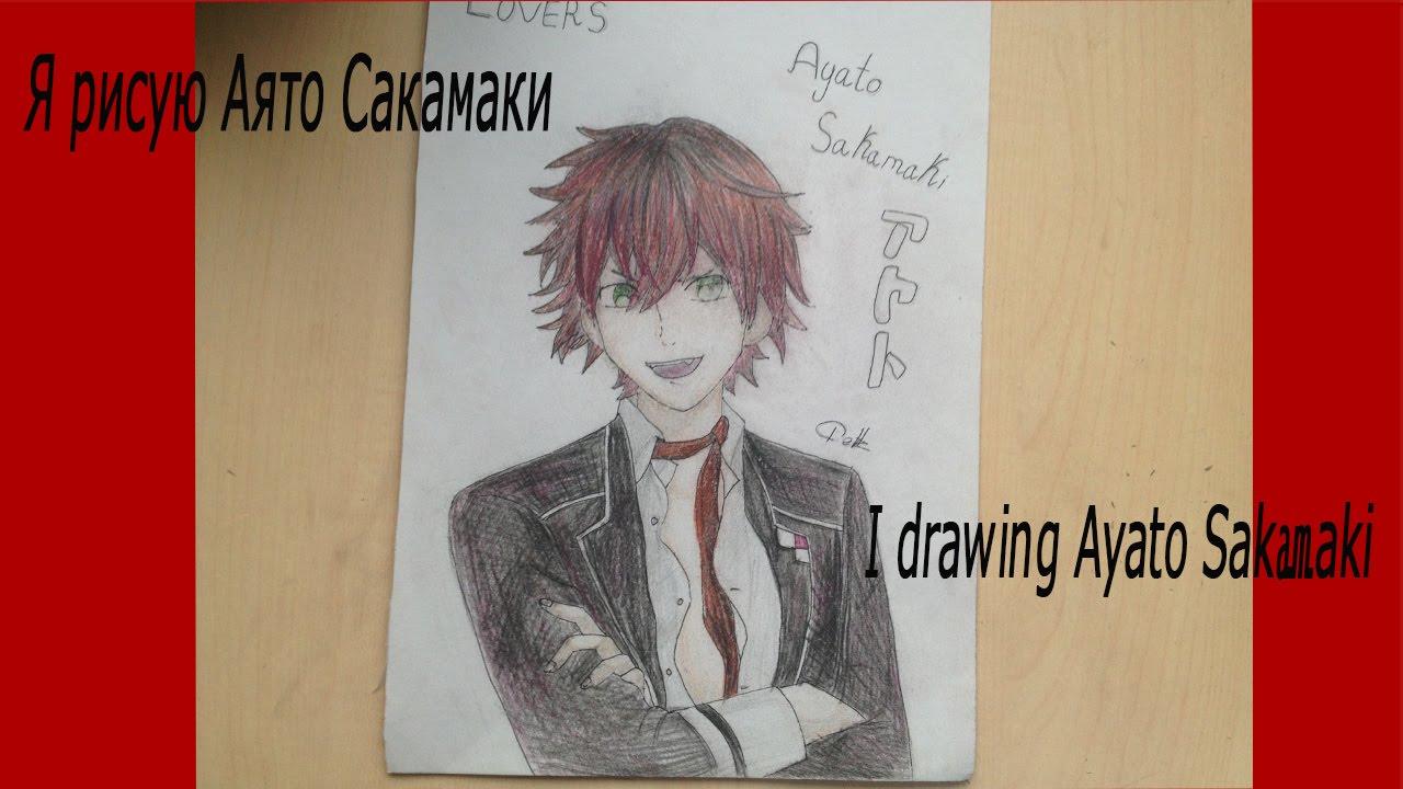Я рисую Аято Сакамаки из аниме дьявольские возлюбленные