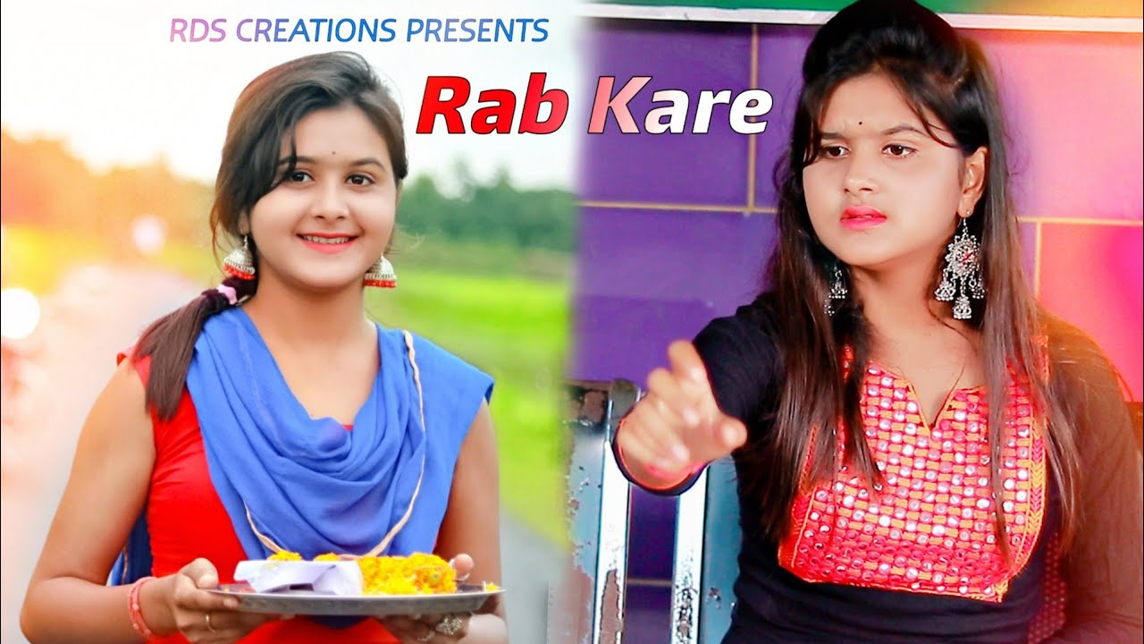 Rab Kare Tujhko Bhi | School Love Story | Tu Ada Hai Tu Mohobbat | New Hindi Song 2020 |RDS CREATION