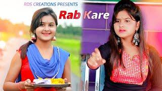 Rab Kare Tujhko Bhi   Tu Ada Hai Tu Mohabbat   School love story   Darpan Shah   Latest Hindi song