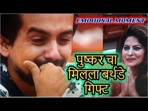Deepa: Majhi hot maitrin