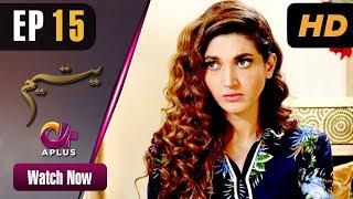 Pakistani Drama | Yateem - Episode 15 | Aplus Dramas | Sana Fakhar, Noman Masood, Maira Khan