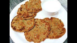 नवरात्री व्रत के लिए राजगिरे के पराठे की आसान रेसिपी | Rajgira Paratha Amaranth Paratha Recipe