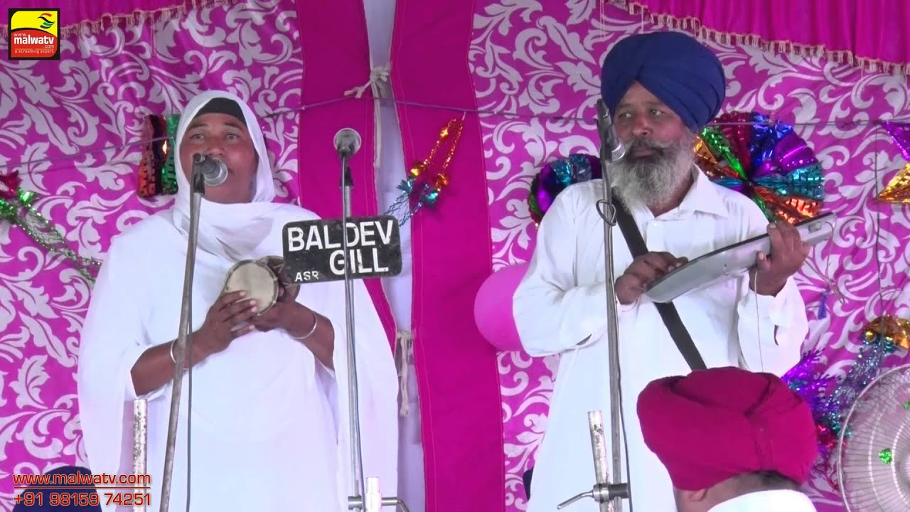 DHAUL KALAN  (Amritsar) || BABA SURTIA JI JOD MELA - 2015 || Full HD || Part 5th.