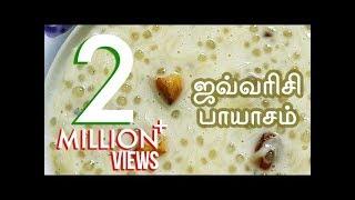 Vengaya Thuvayal – Rusikkalam Vanga | 09/06/2017 | Puthuyugam TV Show
