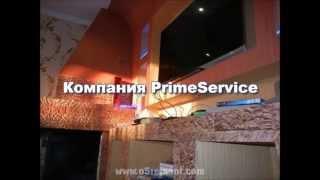 Ремонт квартир в Санкт-Петербурге от компании PrimeService(, 2015-10-14T10:26:30.000Z)