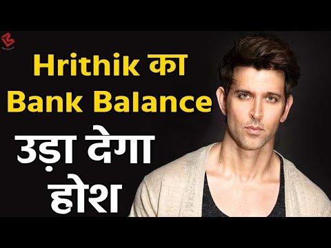 Richest Bollywood Stars में से एक हैं Hrithik, Bank Balance उड़ा देगा होश