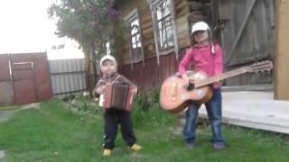 дети в деревне. гитара и гармошка