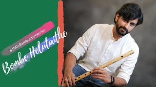 Bombe Helutaithe - Flute Cover | Raajakumara | Puneeth Rajkumar | Sriharsha - #1MinBambooTaleSeries