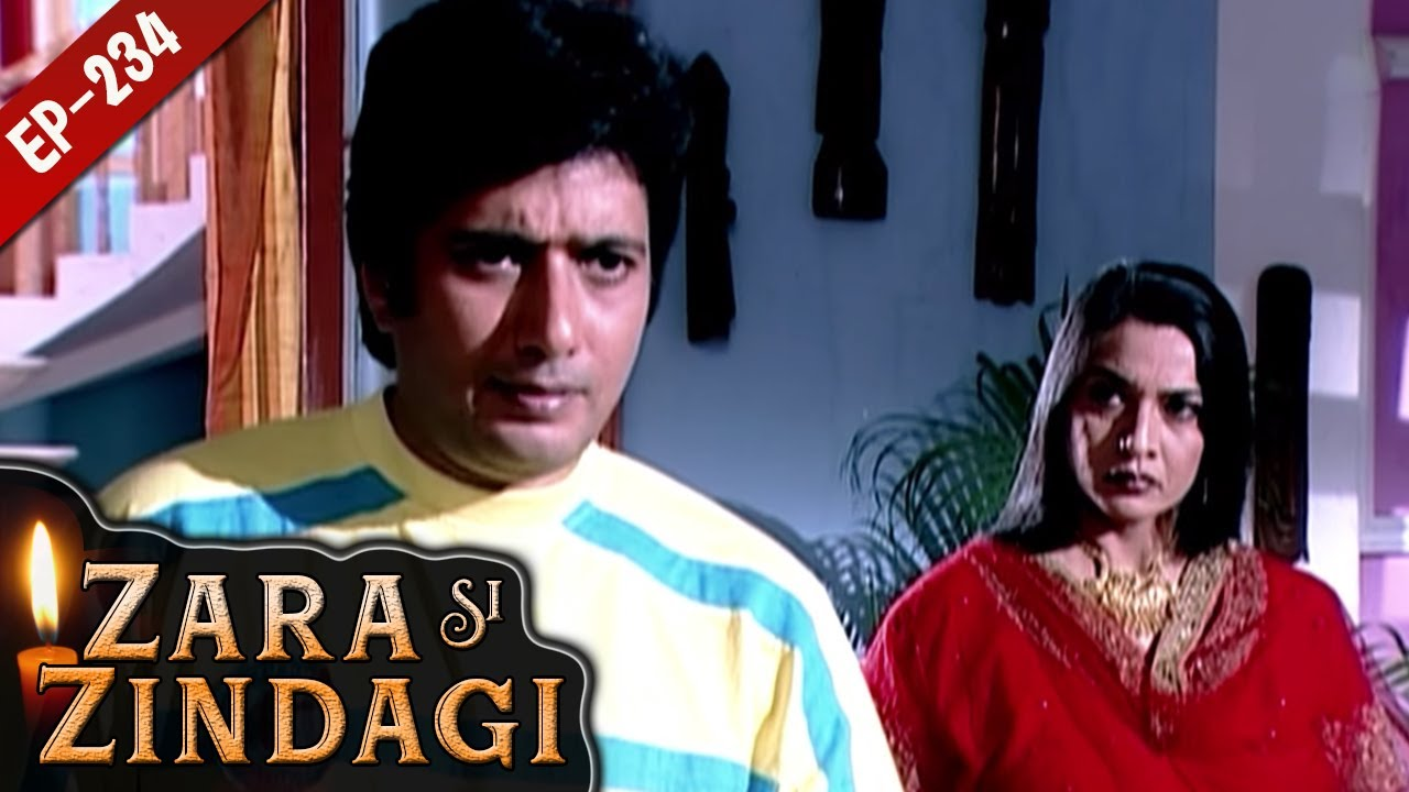 माँ पर सवाल - Zara Si Zindagi - Ep. 234 - जरा सी जिंदगी - 90's Best Tv Serial