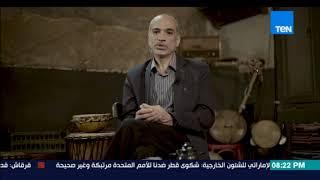 نغم - تجربة الموزارت المصري.. مزج الموسيقى الكلاسكية العالمية بالموسيقى المصرية الشعبية