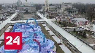 Каток на ВДНХ уже залит: на открытии обещают настоящий праздник - Россия 24