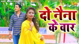 New Haryanvi Song || Do Nena Ke War || Pawan Pathak || Pinky || New Haryanvi Song 2019