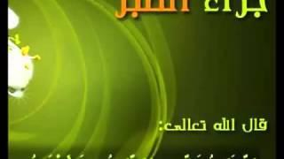 ايات حرق الجن العاشق وخادم السحر - خالد الحبشي