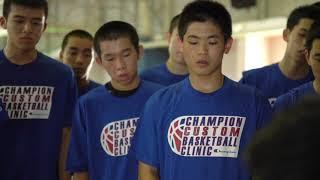 全国各地のバスケットボールチームの選手やコーチ達。 彼らは、それぞれ...