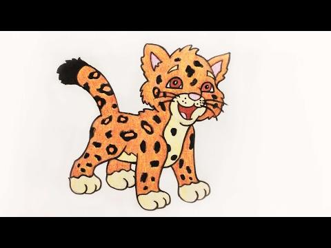 Как нарисовать маленького леопарда