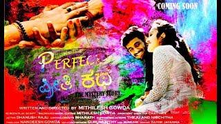 Kannada short movies perfect Preethi kathe 2018