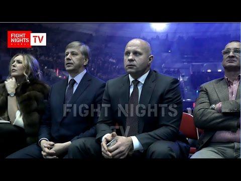 Федор Емельяненко наблюдает за боем Владимира Минеева и Майкеля Фалькао
