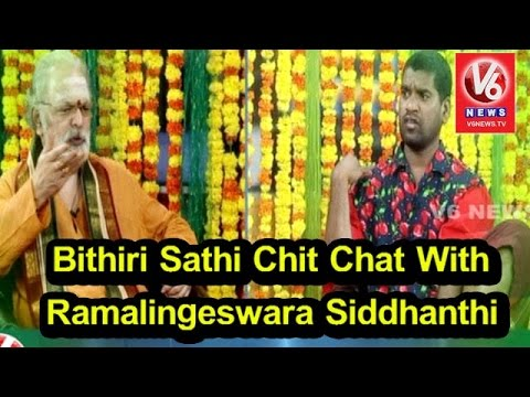 Bithiri Sathi Chit Chat With Mulugu Ramalingeswara Siddhanthi | Ganesh Chaturthi | Teenmaar News